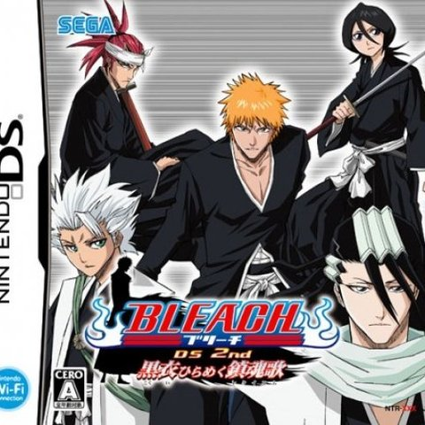 Bleach DS 2nd: Kokui Hirameku Requiem