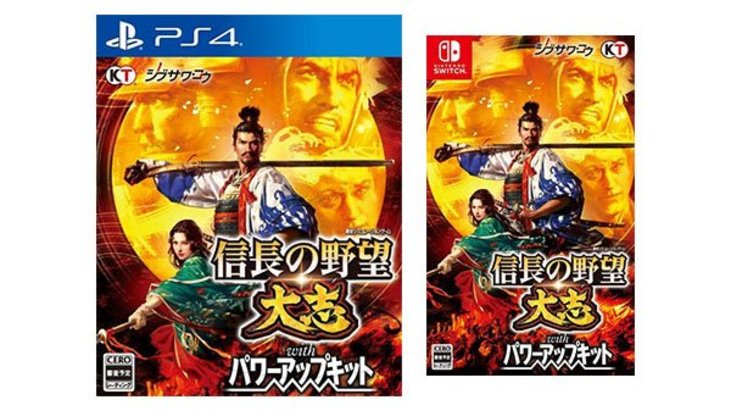 Nobunaga's Ambition: Taishi with Power-Up Kit launches November 29 in Japan