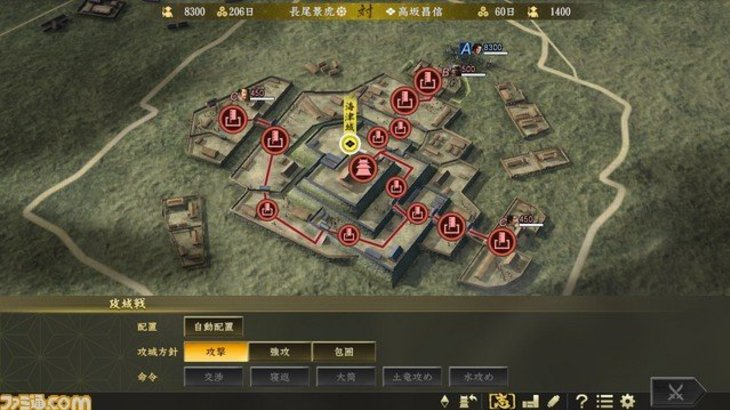 Nobunaga's Ambition: Taishi with Power-Up Kit announced for PS4, Switch, and PC